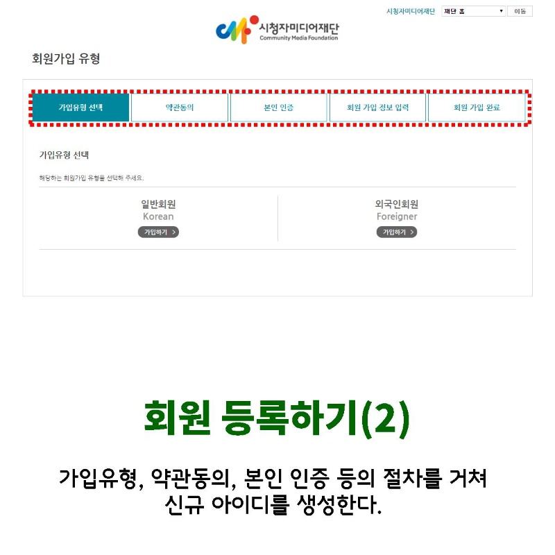 추가영상 1. 시청자미디어재단 대여 절차_페이지_04.jpg