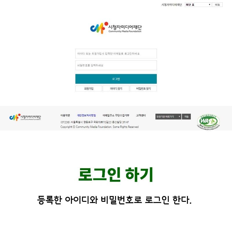추가영상 1. 시청자미디어재단 대여 절차_페이지_05.jpg