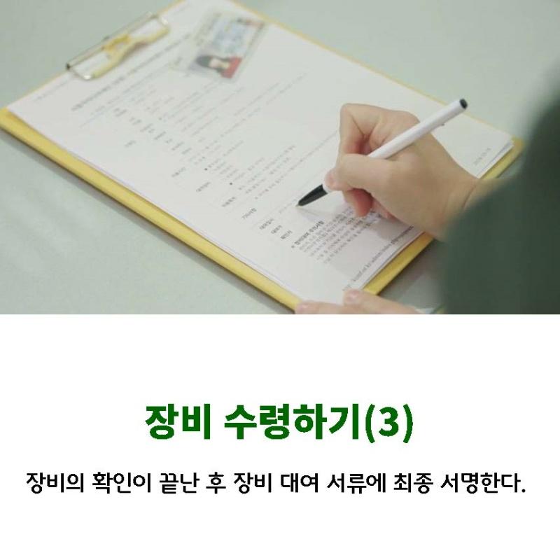 추가영상 1. 시청자미디어재단 대여 절차_페이지_12.jpg