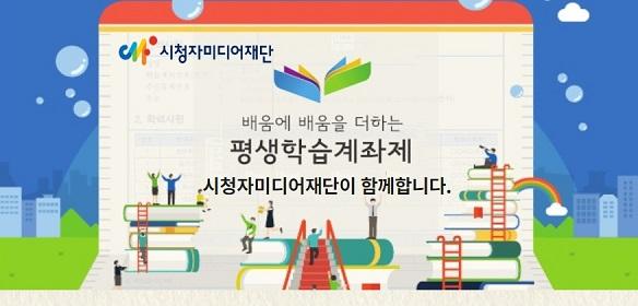 [붙임1] 평생학습계좌제 안내_홈페이지 배너.jpg