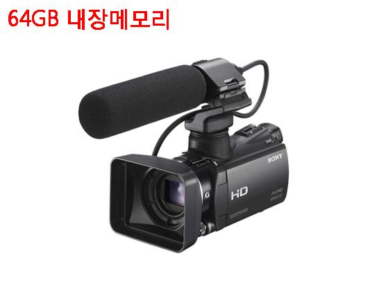 HD캠코더_MC50N
