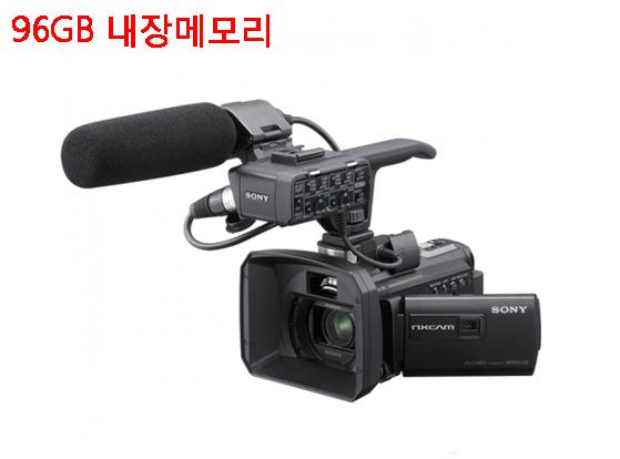 HD캠코더_NX30N